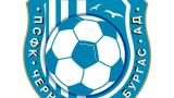 Треньорите на Черноморец играят в Коледен турнир