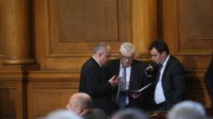 Предизборната агитация – само на български, решиха депутатите