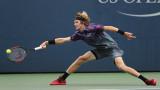 Андрей Рубльов продължава забележителния си рейд на US Open 2017