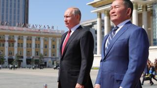 Русия и Монголия подновиха Договора за дружба, вече е безсрочен