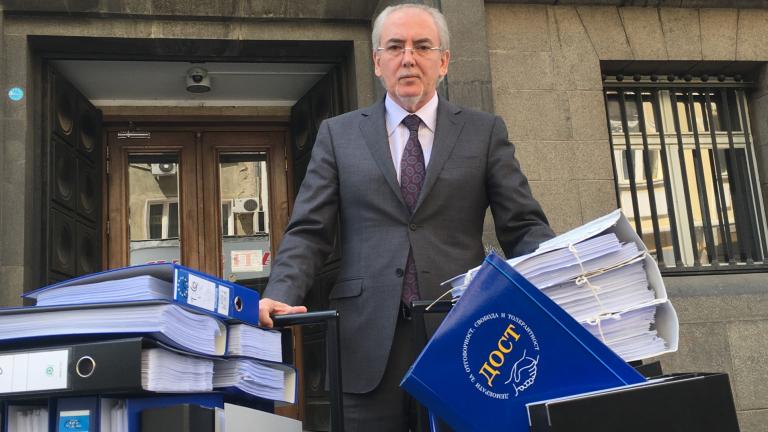 47 тома документи внесе ДОСТ за официална регистрация