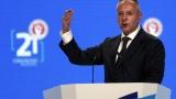 Станишев изпрати Камерън и Борис Джонсън в политическото небитие