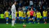 Реал (Мадрид) с домакинска издънка срещу Лас Палмас