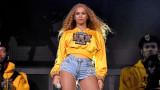 Adidas ще работи с Бионсе, за да увеличи продажбите си