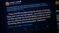 """""""Туитър"""" поряза и Белия дом"""