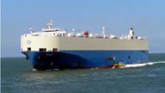"""МС праща моряците от """"Ейшън глори"""" на почивка в Хисаря"""