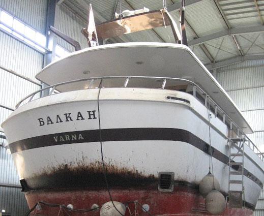 Яхтата на Живков продадена за 700 хил. лв.