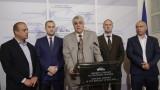 Казахте ли на народа за заема от €200 млн., пита Румен Гечев управляващите