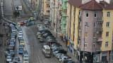Жилищата в България поскъпват с най-бавен темп от три години насам