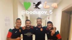 Марселиньо качи снимка с Вандерсон и... Бодуров, сложи зелено сърце и орел