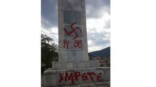 Оскверниха Братската могила в Асеновград