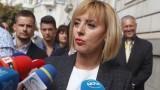 Мая Манолова съгласна на дебат с Фандъкова очи в очи