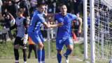 Левски разби Партизан (Червен бряг) с 4:1 като гост за Купата на България
