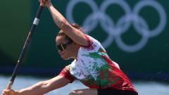 Станилия Стаменова се размина с полуфиналите на едноместно кану