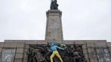 Димитровград предлага подслон на Паметника на съветската армия