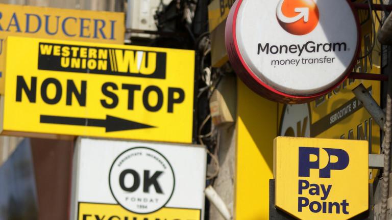 MoneyGram скоро може да има нов собственик. Компанията за международни