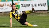 Тодор Неделев със съмнения за тежка контузия