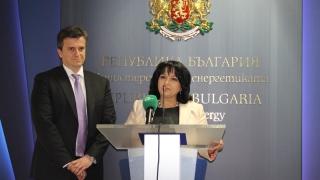 Смяната на караула по министерствата