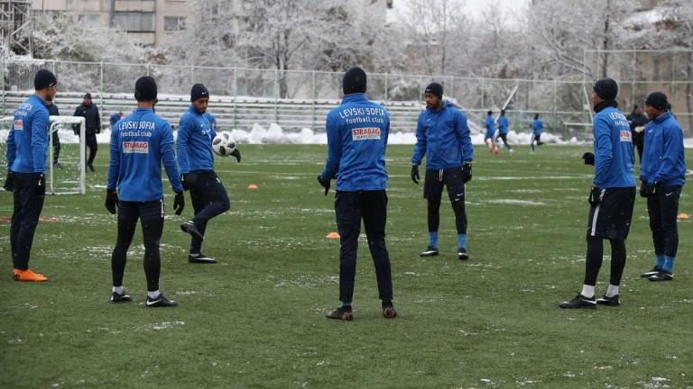 Левски ще играе контрола със съмнителни поляци