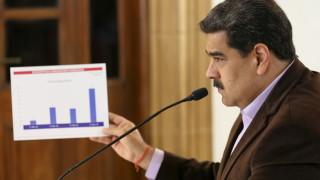Венецуела налага контрол върху цени на основни продукти