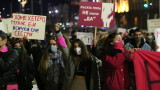 Шестие в защита на правата на жените се провежда в София
