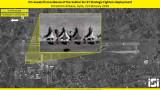 Израелски сателитни снимки показват руските Су-57 в Сирия