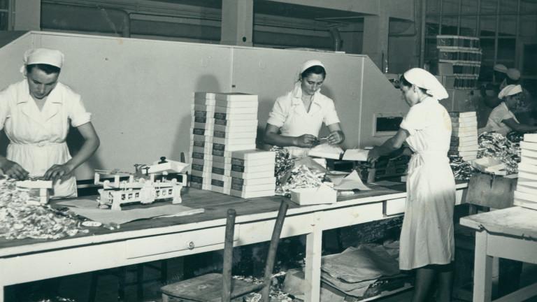 Заводът през 1965 г.
