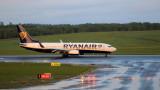 Ryanair ще лети между Пловдив и Дъблин