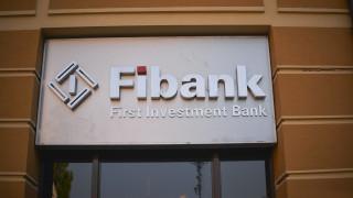 Fibank първа в България ще предлага иновативната услуга SWIFT gpi за международни преводи