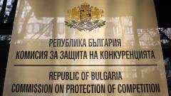 """От КЗК отново спряха """"Инерком"""" за сделката с ЧЕЗ"""