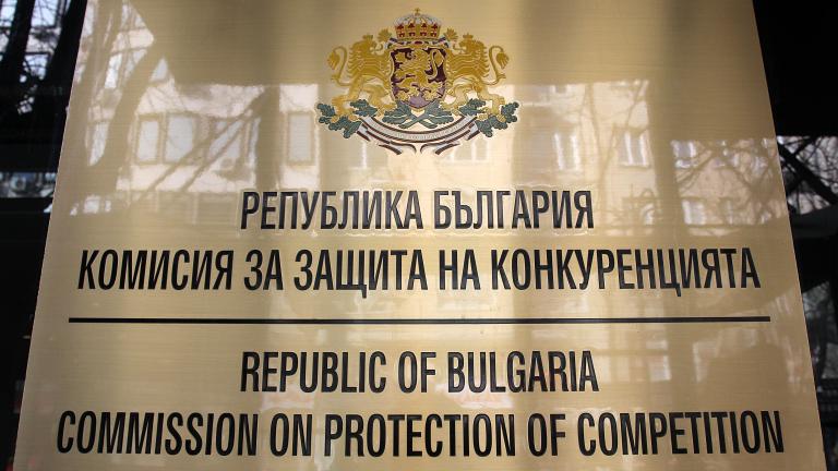 КЗК взе мерки за предотвратяване на картел между 6 вериги бензиностанции