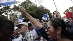 САЩ частично затвориха посолството в Никарагуа заради безредиците