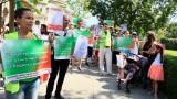 Автошествие пред парламента в знак на протест срещу Стратегията за детето
