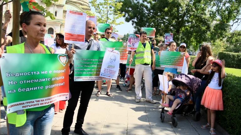 Пореден протест срещу закони, свързани със закрилата на детето, се