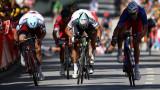 Петер Саган загуби второто място в днешния етап от Тур дьо Франс