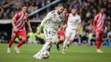Реал (Мадрид) остава без защита за следващите си мачове