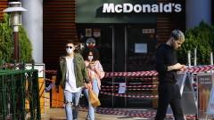 За месец регистрираните безработни в Румъния са 250 000