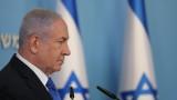 Израел предупреди САЩ да не се връща към иранската ядрена сделка