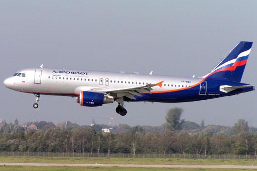 Руски самолет отвлечен над Прага