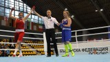 Медали за българските боксьорки в София