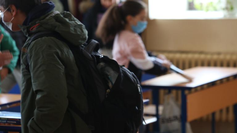 В клас се връщат учениците от 1 до 4 клас, също 7. 8 и 10 клас