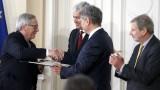 Юнкер каза на дърлящите се босненци да се обединят, ако искат да влязат в ЕС