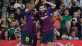 Барселона победи Реал Бетис с 4:1 като гост