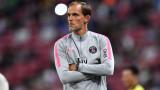 Томас Тухел се изнерви заради ситуацията с Рабио