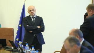 МС прекратява процедурата за концесия на летище Пловдив
