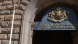 Министерски съвет иска отстраняването на шефа на ДАТО