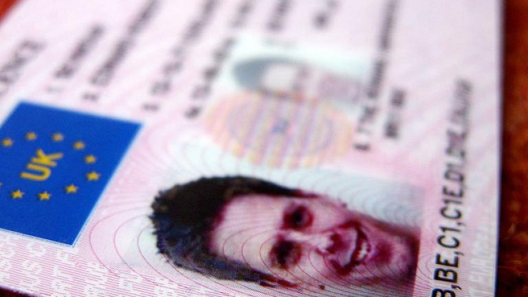 Разкриха схема за фалшиви шофьорски книжки в Лом