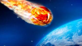 Астероид доближава рекордно Земята