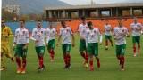 Юношите с нова победа срещу Украйна, Вуцов хвана дузпа