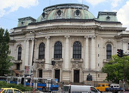 Софийският университет открива научен семинар